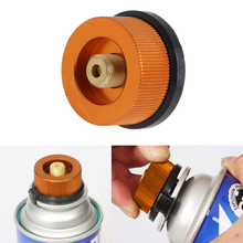 Outdoor Camping Hiking Stove Adaptor Conversion Split Type Gas Furnace Connector W15