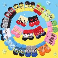 Зимняя обувь для собак, Нескользящие вязаные носки, обувь для маленьких собак, кошек, чихуахуа, толстые теплые Защитные носки для собак, пинетки, аксессуары
