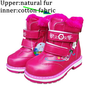 Image 4 - New 1pair PU Leather Winter warm Snow Boot Children Shoes+inner 14 17cm, kids Fashion Shoes