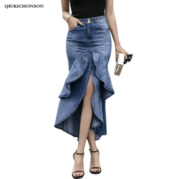 Summer Denim Skirt Women High Waist Long Jeans Skirt European American Style Sexy Asymmetrical High Low Ruffle Mermaid Skirts self belt ruffle waist high split skirt