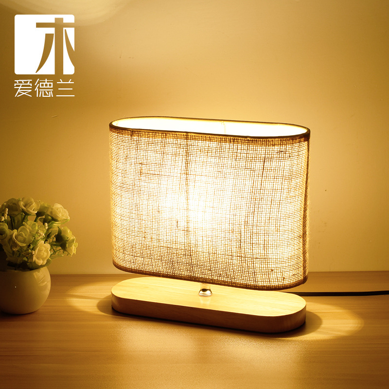 Edward wood lamp] bedroom North European simple modern warm eye care decoration living room desk lampEdward wood lamp] bedroom North European simple modern warm eye care decoration living room desk lamp