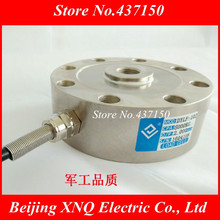 Spoke Load Cell Druksensor Meetcel Gewicht Sensor 20Kg 50Kg 100Kg 200Kg 300Kg 500Kg 800Kg