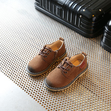 Aercourm A Boys Girls Shoes Spring Children Shoes Boys Vintage Shoes Children Sneakers Kids Leather Martin Shoes Casual Sneakers