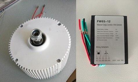 Nouveau générateur d'énergie 12 V 24VDC 300 W alternateur à aimant Permanent PMG avec Base de montage - 3