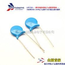 100 ШТ./ЛОТ 3000 В высокого напряжения керамика конденсаторы 3 кв 103 10 nf