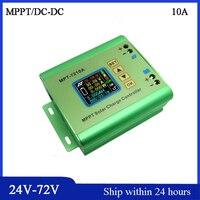 MPPT DC DC Solar Controller Solar Charge Controller For Lithium Battery 10A 24V 36V 48V 60V