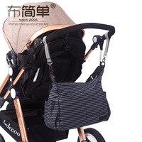 Новинка 2019 года 3 шт./комплект в полоску Детские сумка для подгузников и пеленок сумка Мать Сумочка для беременных Hobos коляска