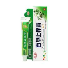 Itching cream body arm hind legs and feet in the defense itch ointment health care(China)