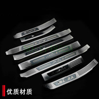 Car Styling So Cool Stainless Steel Entry Threshold Door Sill Scuff Plate 4pcs 8PCS Set For
