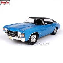 Maisto 1:18 1971 Chevrolet Corvette SS 454 SPORT Alloy Retro Car Model Classic Decoration Collection gift