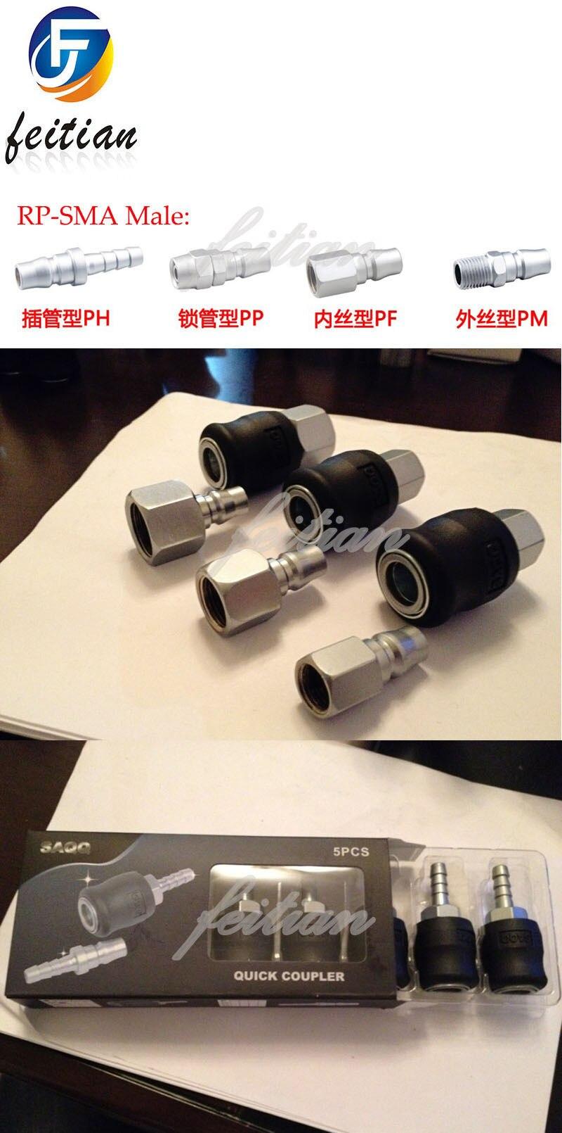 Высокое качество 1 шт. 12 мм внутренняя резьба нейлон материал пневматический соединитель для шланга быстрая муфта разъем Набор