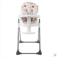 Регулируемая детские обеденный стул многофункциональный складной ребенок подачи горячей стул