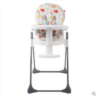Adjustable Baby Dining Chair Multifunctional Foldable Baby Hot Feed Chair