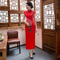 Charming Retro Women Satin Silk Cap Sleeve Cheongsam Chinese Traditional Wedding Evening Dress High-slit Long Qipao