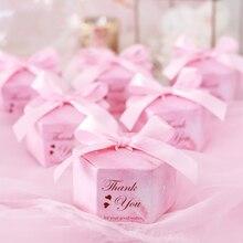 50/100 สีชมพู Starry Sky Hexagon กล่องลูกอมงานแต่งงาน Baby Shower ของขวัญกล่องขอบคุณช็อกโกแลตกล่อง Christmas PARTY Decoraions