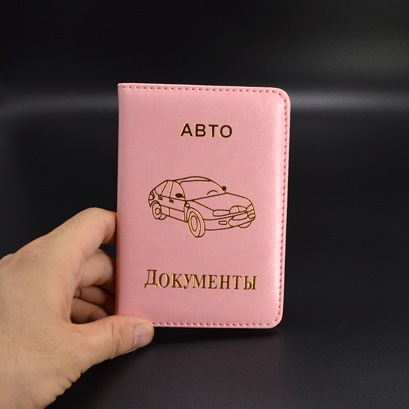Drivers License Wallet Russian Auto Driver License Bag Car Document Wallet Pu Leather Cover For Documents Car Card Holder