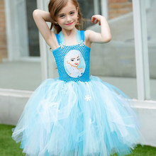 Buy Size 22 Ball Gown And Get Free Shipping On Aliexpresscom