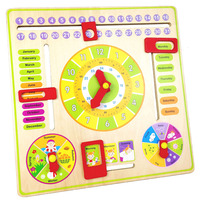 YARD Multifunction Clock Calendar Season Weather Learning Kids Toys Educational Wooden Puzzles for Baby