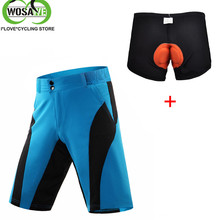WOSAWE Summer Cycling Shorts Men Downhill MTB Bike Bicycle Ridding Racing Breathable Quick-Dry Clothing Outdoor Sports