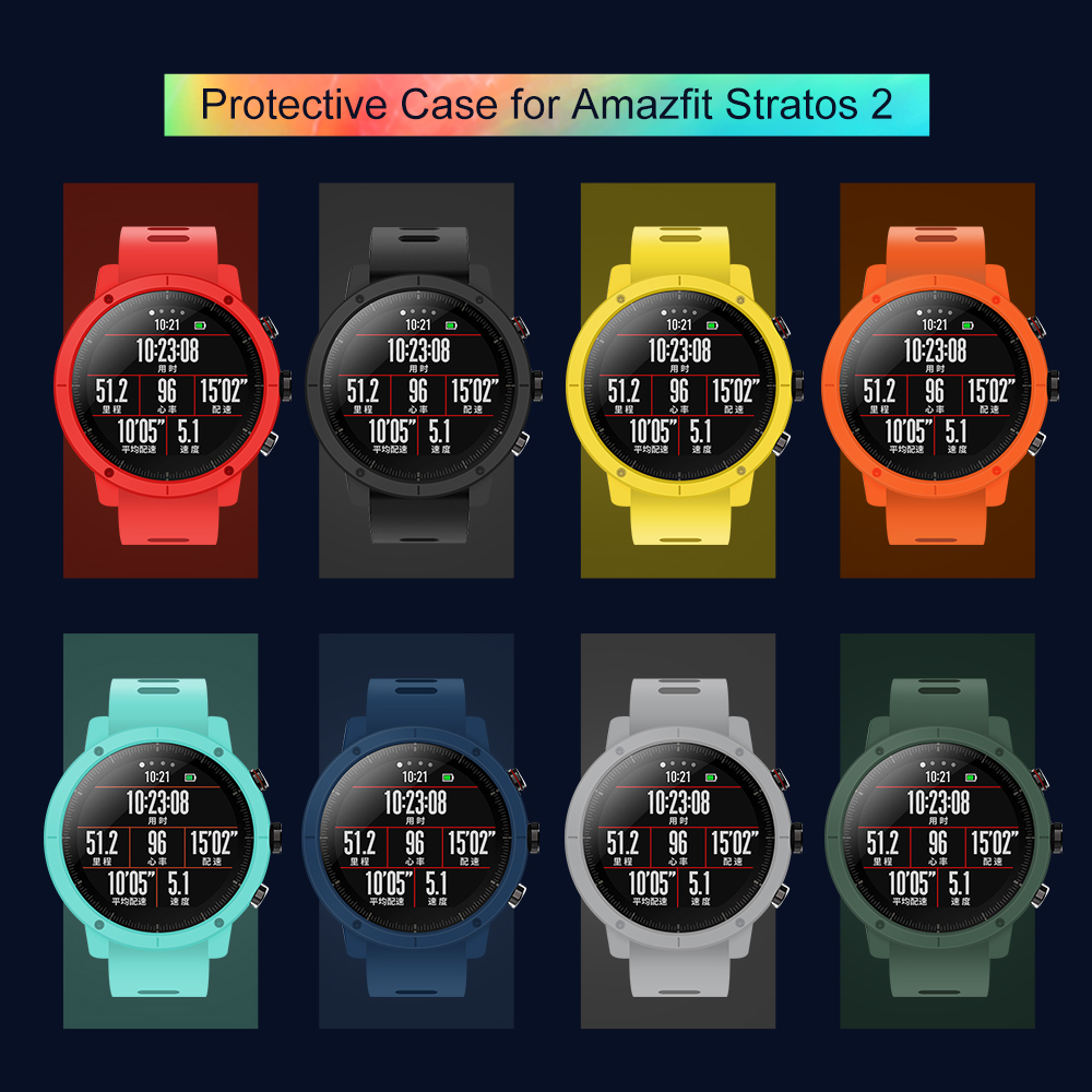 SIKAI Watch Case For Huami Amazfit Stratos 2 Watch Accessories PC Case For Huami AMAZFIT Stratos Pace 2 Protective Case