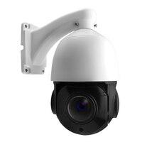 Сети ПТЛ HD 4.0mp IP Мониторы CCTV Камера зум ИК Открытый Водонепроницаемый безопасности H.264 P2P onivf