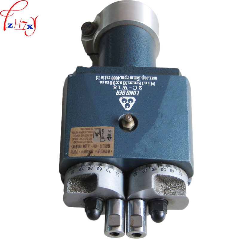 1pc 2 shaft adjust the drill head package tools 2C W13 18 multi axis drilling machine