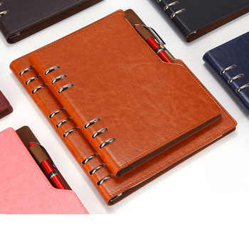 Notebook A5 B5 Leather Bullet Journal Annual Planner 2020 Spiral Agenda Personal Diary Binder Pocket Organizer For Stationery - DISCOUNT ITEM  42% OFF All Category