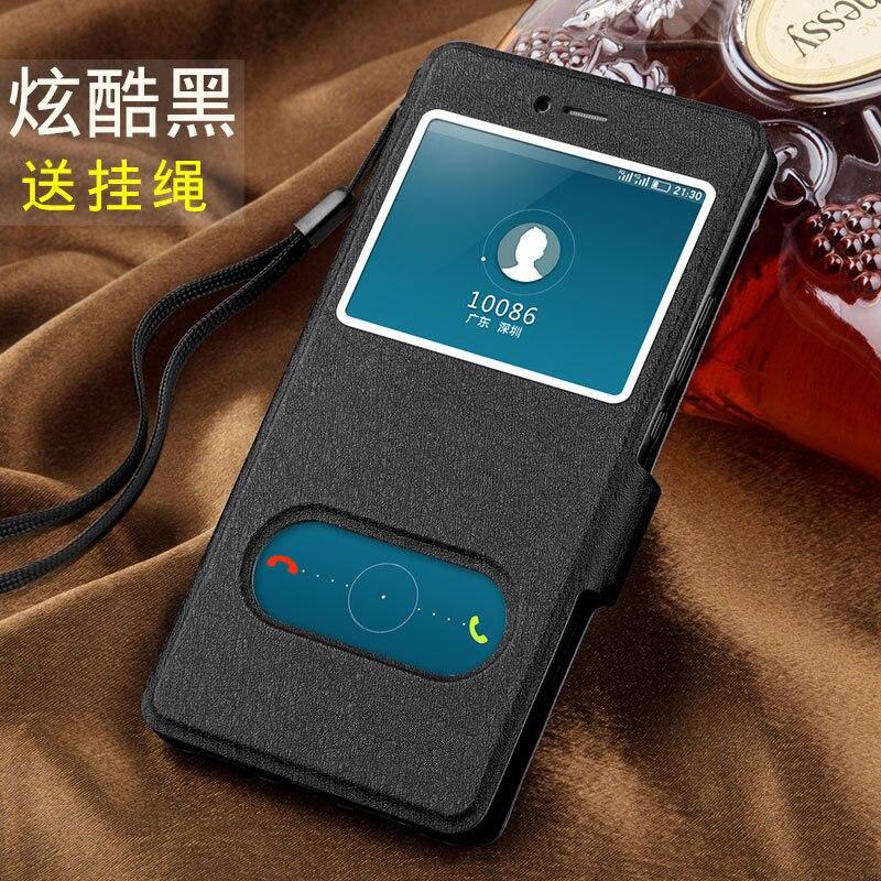 Huawei P9 Lite Caso Da Janela de Alta Qualidade Caso De Couro Do PLUTÔNIO Para Huawei P9 Lite 5.2 Polegada Com Corda Do Telefone  #1014