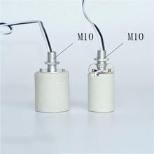 1 шт. высокотемпературный керамический держатель лампы E14 E27, цоколь лампы освещения с кронштейном, с винтами и гайками