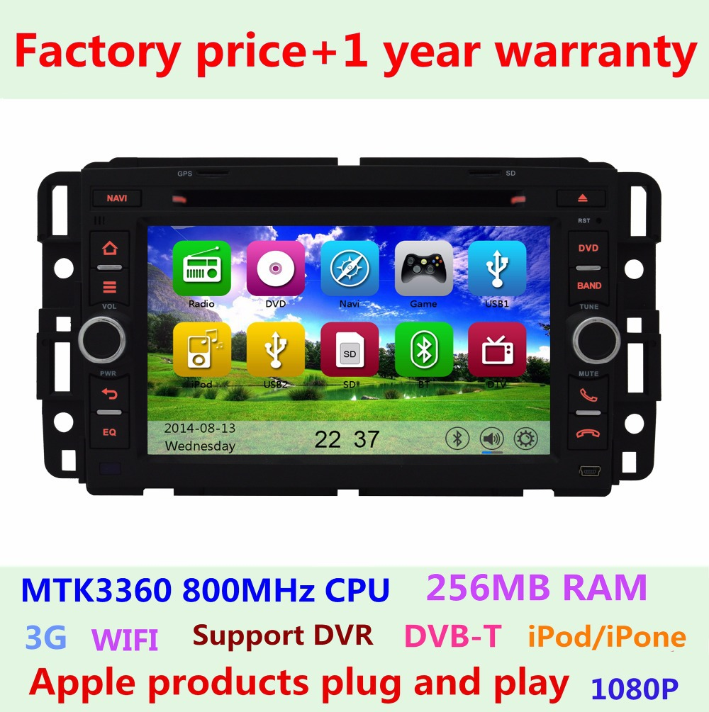 hight resolution of car dvd player for chevrolet chevy express avalanche equinox traverse tahoe impala hhr usb sd gps radio 1080p stereo bt system