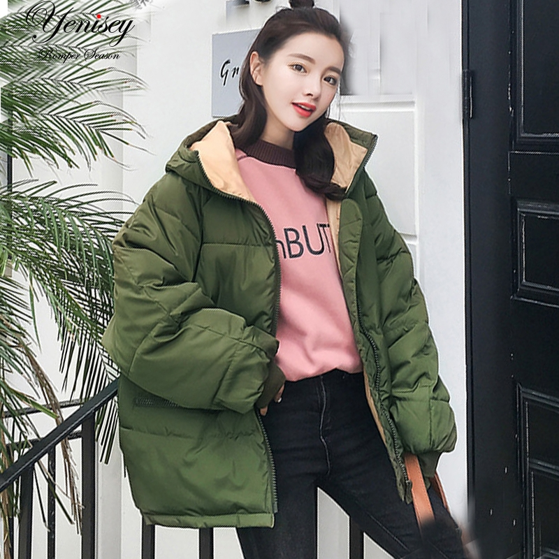 Zipper Solid Fashion Cotton Cotton padded Jacket More Big Yards Hooded Warm Winter Jacket Women Puffy Jacket