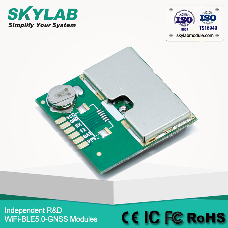 skylab gps integrated antenna module skm52 small gps tracking chips for sale in gps receiver. Black Bedroom Furniture Sets. Home Design Ideas