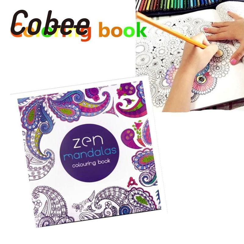 Cobee 2pcs Creative 24 Pages Anti Stress Coloring Book Fantasy Zen Mandalas Painting Books Graffiti Students Adults Supplies In From Office School