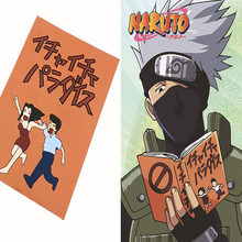 Bon Rapport Qualite Prix Sur Naruto Cosplay Jiraiya Super