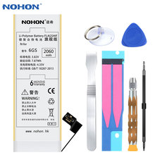 2017 NUEVOS Originales NOHON 6GS Reemplazo de la Batería Interna de Litio de La Batería Para el iphone 6 S 2060 mAh de Alta Capacidad Con Menor paquete