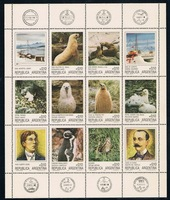 EA1605 Argentina 1986 Antarctic Research Base Animal Bird Stamps 1MS New 0923