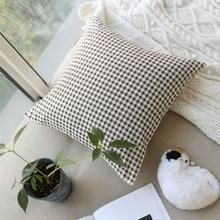 цены New Cushion Cover Geometric Modern Simple Coffee Pillow Cushion Lattice Hug Decorative 45x45cm/60x60cm Pillowcase Without Core