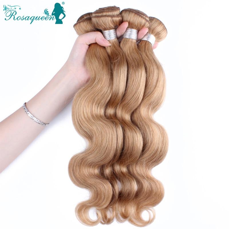 #27 Honey Brown Colorful Human Hair Extension 6A Brazilian Virgin Hair 3 Pcs/Lot Brazilian Body Wave Hair Weave Bundles