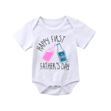 Happy First Father's Day Baby Romper