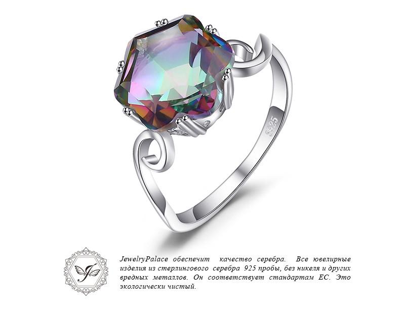 jewelrypalace 3.2 карат подлинная радуга своих мистик топаз кольцо твердые 925 стерлингов серебряные ювелирные изделия лучший подарок для для женщин красивые ювелирные изделия