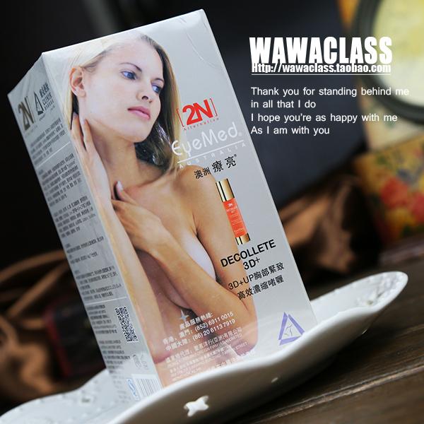 Original 2n mama alargamento v tentação 3d-se dtwz altamente gel