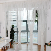 Korean modern pastoral style lace warp knitted white curtain bedroom balcony partition curtain customized processing