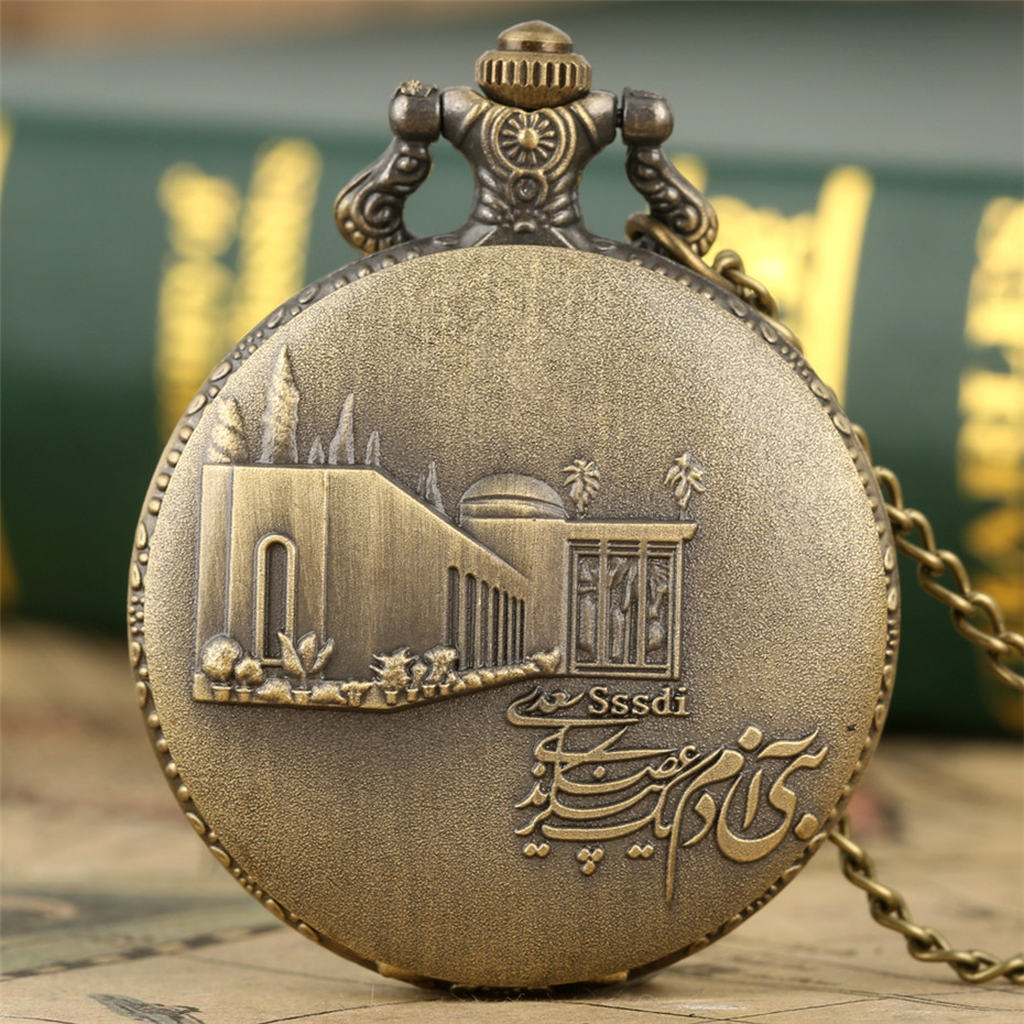 Famous Shanam Skills Development Institute Building Display Quartz Souvenir Pocket Watch Necklace Watch Bronze Pendant Clock