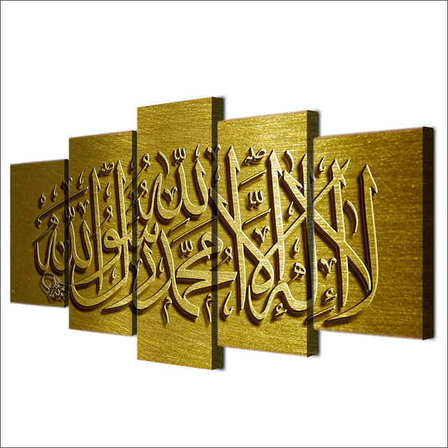 Online Shop 5 Pcs/Set HD Printed Golden Letter Islamic Muslim Quote ...