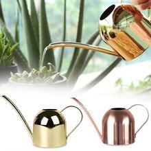 Regadera de boca larga de acero inoxidable de 500ML, regadera de planta verde, hervidor de agua dorado, riego pequeño, herramientas de jardinería