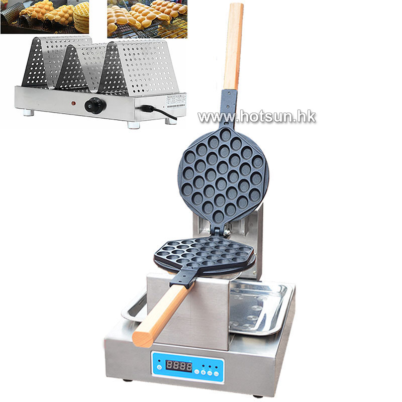 2 in 1 Commercial  Non-stick 220V Digital Electric Egg Bubble Waffle Maker Iron Baker Machine+ Warmer Displayer