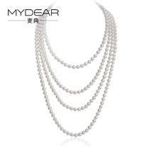 MYDEAR Pearl Jewelry Natural 6-7mm Seawater Pearl Chain Necklace Multi-layer Sweater Pearl Necklace,High Luster,Custom Jewelry