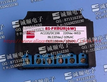 Free shipping  8S-FRBUR(6W)AC220/DC198 Full-wave rectifier