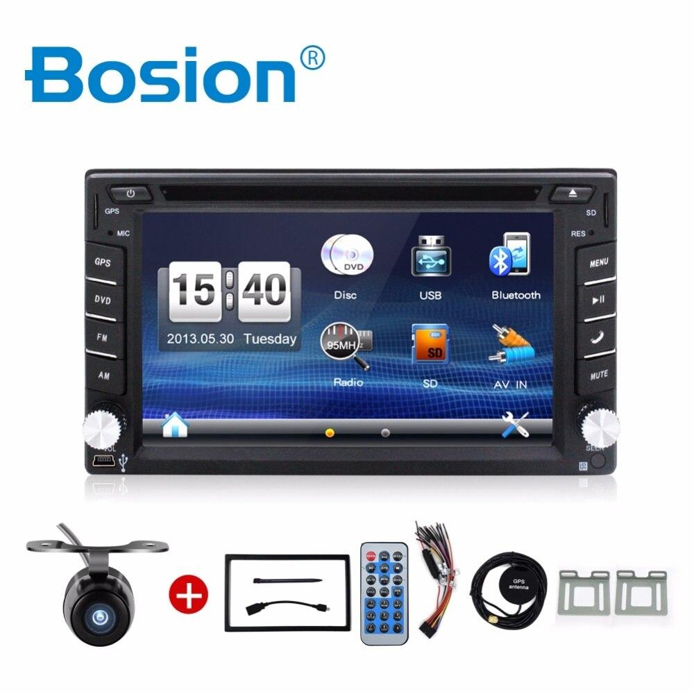 Electrónico del coche de 2 din Coche Reproductor de DVD de Navegación GPS de 6.2