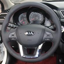 Черный кожаный ручной сшитый чехол рулевого колеса автомобиля для Kia K2 Kia Rio 2011 2012 2013